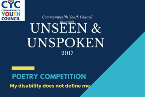 Unseen & Unspoken poetry competition
